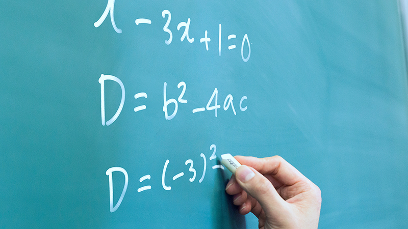 高校1年生の数学知識で合格可能
